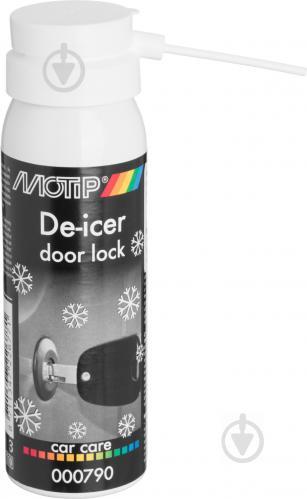 Размораживатель замков Motip De-Icer Door Lock 75 мл - фото 2