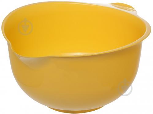 Миска для миксера большая желтая 2493 Lamela - фото 4