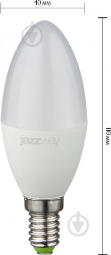 Лампа светодиодная Jazzway PLED-SP 9 Вт C37 матовая E14 220-240 В 5000 К 2859488 - фото 6