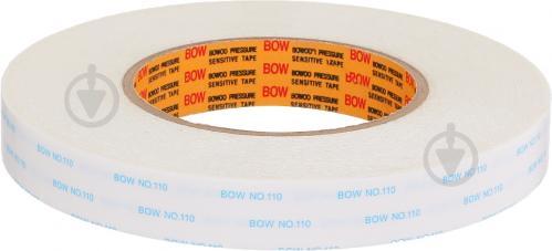 Двусторонняя клейкая лента BOW Tape 6 мм х 50 м MP110-006 - фото 3
