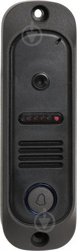 Видеодомофон DOM D7R - фото Видеодомофон DOM D7R - фото 11