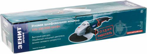 Болгарка (угловая шлифмашина) Зенит ЗУШ-230/2500 832185 - фото 8