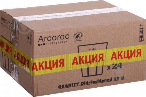 Набор стаканов Гранити 200 мл 8 + 4 в подарок ОСЗ - фото 4