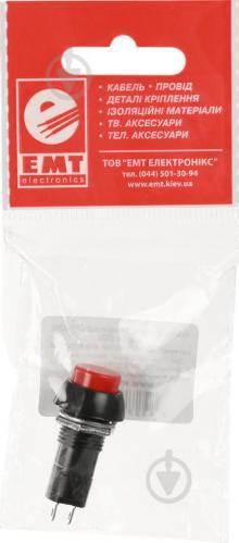 Кнопка питания EMT OFF-(ON) 2pin 1А 250V PBS-11B красный - фото 6