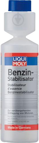 Присадка LIQUI MOLY Benzin-Stabilisator 250 мл - фото 3