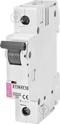 Автоматический выключатель ETI 10 1p B 20А (10 kA) 2121717 - фото 2