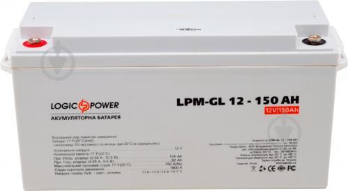 Аккумулятор LogicPower LPM-GL 12 - 150 AH - фото Аккумулятор LogicPower LPM-GL 12 - 150 AH - фото 4