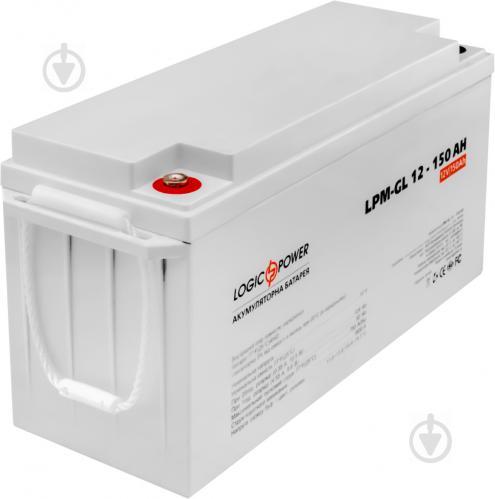 Аккумулятор LogicPower LPM-GL 12 - 150 AH - фото 3