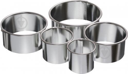Набор форм для придания формы блюдам Кольца 5 шт. - фото 3