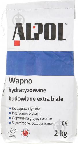 Известь гашеная Alpol Экстра белая 2 кг - фото 3