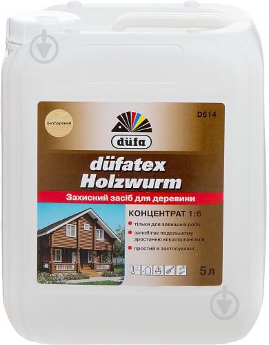 Деревозащитное средство Dufatex Holzwurm Dufa бесцветный 5 л - фото Деревозащитное средство Dufatex Holzwurm Dufa бесцветный 5 л - фото 2