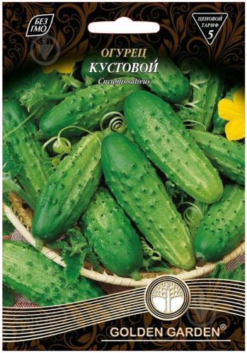 Семена Golden Garden огурец гигант Кустовой 10г - фото 2