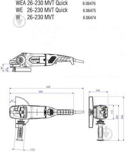 Болгарка (угловая шлифмашина) Metabo WEA 26-230 MVT Quick 606476000 - фото 6