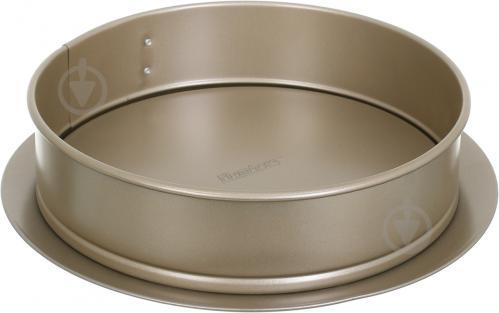 Форма для торта разъемная Luna 26x6,8 см CB00942-26 коричневая Flamberg - фото 4