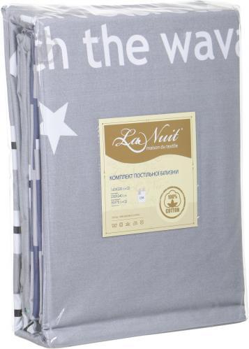 Комплект постельного белья Rialto семейный серый La Nuit - фото Комплект постельного белья Rialto семейный серый La Nuit - фото 12
