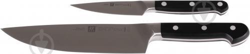 Набор ножей Twin Pro 2 предмета 38430-004 Zwilling J.A. Henckels - фото 4
