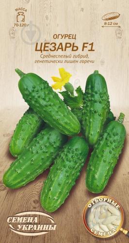 Семена Семена Украины огурец Цезарь F1 607300 0.5г - фото 2