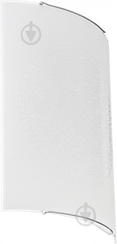 Светильник настенно-потолочный Nowodvorski ROSETTE mat 3 1x100 Вт E27 белый матовый 5694 - фото 5