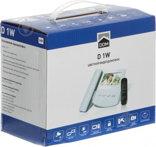Видеодомофон DOM D1W - фото Видеодомофон DOM D1W - фото 8