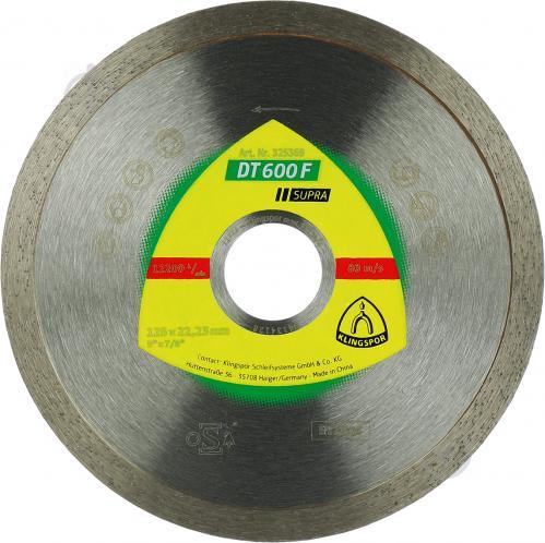 Диск алмазный отрезной Klingspor Supra DT600F 125x1,6x22,2 керамогранит , керамика 325369 - фото 3