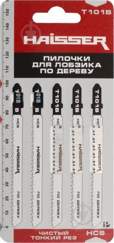 Пилочка для электролобзика Haisser T101B 5 шт. - фото Пилочка для электролобзика Haisser T101B 5 шт. - фото 3