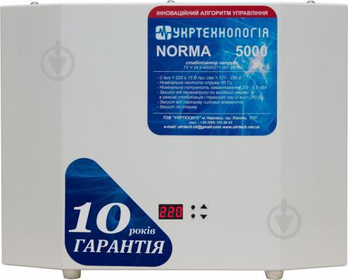 Стабилизатор напряжения Укртехнология Norma 5000 - фото 4