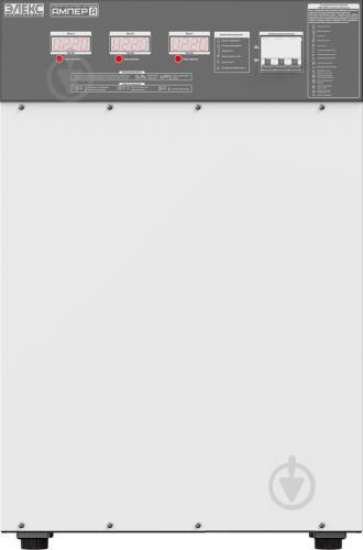 Стабилизатор напряжения Элекс Engineering Ампер У 12-3-63 v2.0 - фото Стабилизатор напряжения Элекс Engineering Ампер У 12-3-63 v2.0 - фото 4