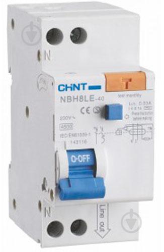 Дифференциальный автомат CHINT NBH8LE-40 1P+N 25A 30mA С 4.5kA (R) (CHINT) 206064 - фото 2