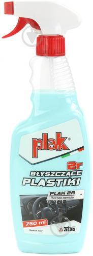 Полироль для винила и пластика ATAS 2R Plak 750 мл - фото 2
