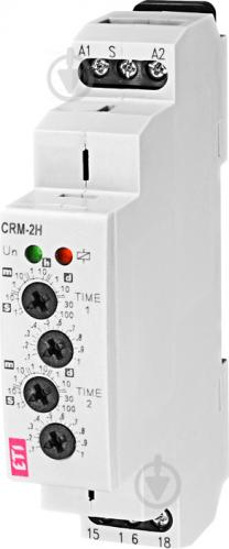 Импульсное реле ETI CRM - 2H UNI 12 - 240V AC/DC - фото 2