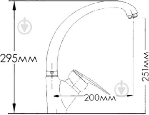 Смеситель для кухни Mixxen Муза U HB7537223C-M7313 - фото 10