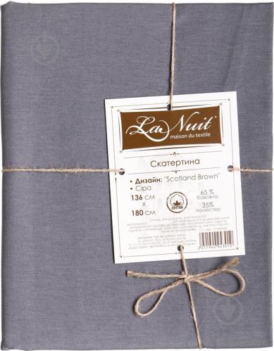 Скатерть Scotland Brown 136x180 см серый La Nuit - фото 6
