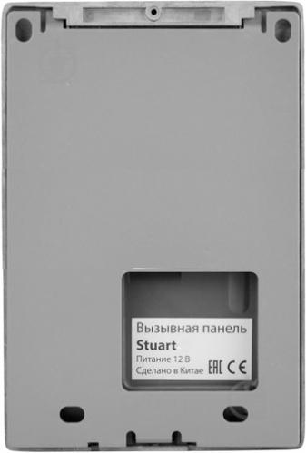 Вызывная панель Tantos Stuart-2 outdoor panel 2 buttons - фото 8