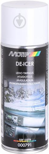 Размораживатель стекла Motip Black Line 300 мл - фото 3