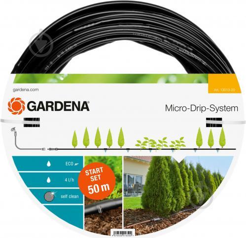 Набор Gardena для наземной установки 13 мм 13013 - фото 4