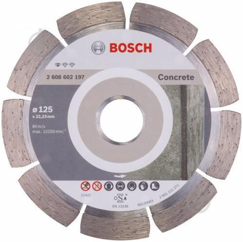 Диск алмазный отрезной Bosch BPE 125x1,6x22,2 бетон 2608602197 - фото 2