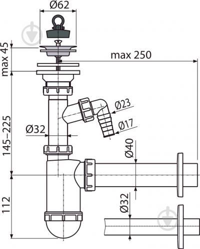 Сифон для умывальника Alcaplast d40 с подводкой и нержавеющей решеткой d63 - фото Сифон для умывальника Alcaplast d40 с подводкой и нержавеющей решеткой d63 - фото 4