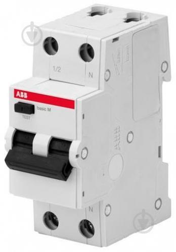 Дифференциальный автомат ABB 2CSR645041R1254 25А тип С 4,5кА BMR415C25 - фото Дифференциальный автомат ABB 2CSR645041R1254 25А тип С 4,5кА BMR415C25 - фото 2