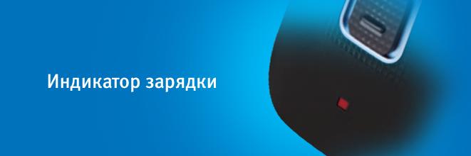 Бритва электрическая VITEK VT-2374 - фото VT_2374_3.png