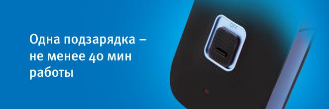 Бритва электрическая VITEK VT-2374 - фото VT_2374_1.png