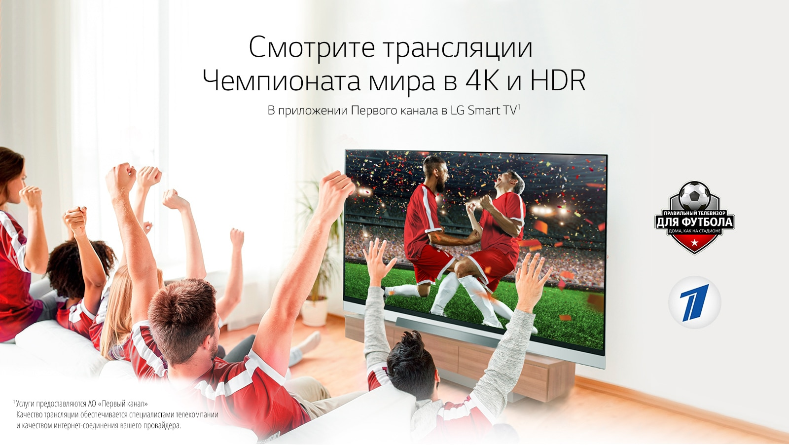 Телевизор LG 43UK6470 4K Ultra HD, IPS панель, Активный HDR, Ultra Surround, webOS Smart TV, TrueMotion, DVB-T2/C/S2 - фото СмоÑÑиÑе ÑÑанÑлÑÑии ЧемпионаÑа миÑа в 4Ри HDR