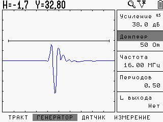 Дефектоскоп ультразвуковой УД2В-П46 - фото 46_1.jpg