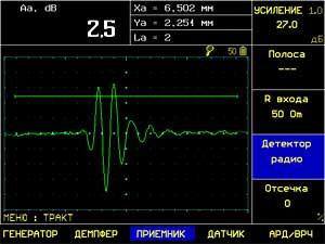 Дефектоскоп ультразвуковой  УСД-60 - фото pic602.jpg
