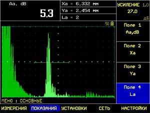 Дефектоскоп ультразвуковой  УСД-60 - фото pic601.jpg