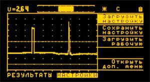 Вид экрана дефектоскопа ВД-10А с имитатором дефекта