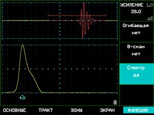Дефектоскоп ультразвуковой  УСД-60 - фото pic608.jpg