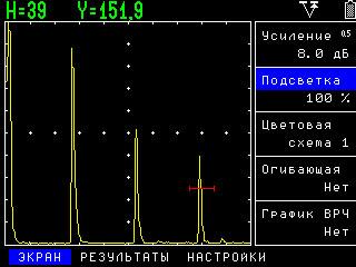 Дефектоскоп ультразвуковой УД2В-П46 - фото 46_4.jpg