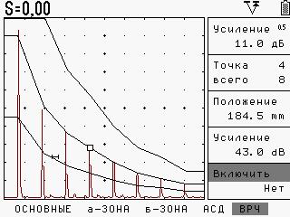 Дефектоскоп ультразвуковой УД2В-П46 - фото 46_2.jpg