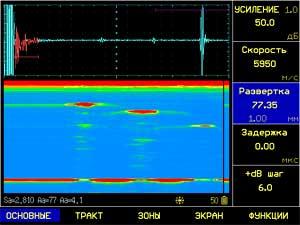 Дефектоскоп ультразвуковой  УСД-60 - фото pic604.jpg