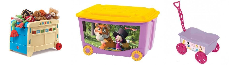Ящики и бочки для игрушек - фото 3